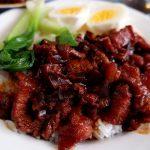 Super Easy Taiwanese Braised Pork Rice Recipe 台湾卤肉饭  Chinese Pork Recipe • One Dish Meal
