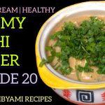Creamy Paneer Recipe   Easy to make at Home Paneer Recipes   Vegetarian Healthy Recipe