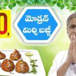 Mirchi Bajji | Zero Oil Recipe | Very Tasty & Healthy | Manthena Satyanarayana Raju Latest Videos