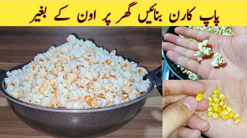 10 Minutes Recipe | Quick And Easy Snacks Recipe | Easy Recipes | Popcorn