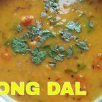 MOONG DAL RECIPE || BASIC YELLOW MOONG DAL RECIPE || INDIAN VEGETARIAN RECIPES||