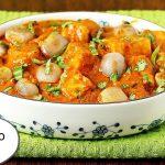 Paneer do pyaza recipe   Restaurant style paneer pyaza recipe   Paneer Recipes