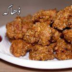 Dhaka Chicken ڈھاکہ چکن Recipe | Fried Dhaka Chicken | Kitchen With Amna