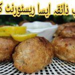 Gola Kabab Recipe Restaurant Style |Ab Banain Ghar main Wo Bhi Jhatt patt | Best Gola Kabab Recipe.