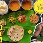 Bharjari Baleyele Bhojana | Vegetarian Meals for 70/- | Eating Panda | Kannada Food Review