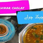 Homemade original Lahori styled Chikar cholay recipe – tasty Pakistani vegetarian dish