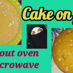 Pan cake without oven or microwave||pancake in 7mins||easy recipe||Pan Cake