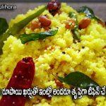 రవ్వ పులిహోర | Rava Pulihora In Telugu | Pulihora Pindi | Breakfast Recipes In Telugu | Pulihora
