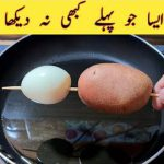 10 Minutes Recipe | Quick & Easy Breakfast Recipe | Easy Recipes