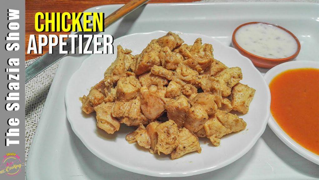 Chicken Appetizer   Chicken Starter   Chicken Snacks Recipe   One Minute Chicken Recipes