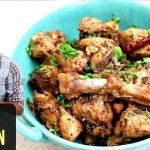 Pepper Chicken Recipe | How To Make Pepper Chicken Dry | Pepper Chicken Roast By Varun Inamdar