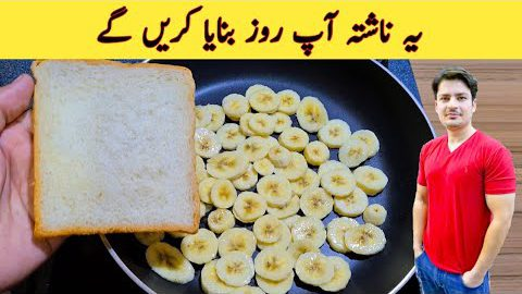 10 Minutes Recipe By ijaz Ansari | Breakfast Recipe | Tiffin Box Recipe |
