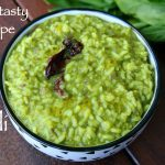 palak khichdi recipe – kids recipes | पालक खिचड़ी | palak dal khichdi | how to make palak khichdi