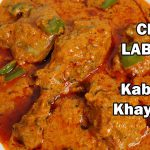 Chicken Lababdar Recipe by Cooking with Benazir