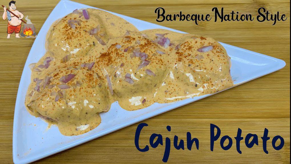 Barbeque Nation Style Cajun Spice Potato Recipe   Veg Appetizer