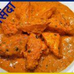 Paneer Pasanda Recipe In Hindi : पनीर पसंदा by Instant Recipes