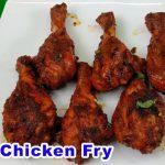 Tawa Chicken Fry Recipe in Tamil | தவா சிக்கன் ஃப்ரை | | Tawa Chicken | Chicken Recipe