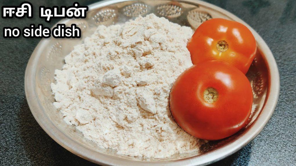 கோதுமைமாவு தக்காளி இருந்தா புதிய சுவையில் உடனடி டிபன் ரெடி/New Breakfast Recipe/Simple Easy Tiffin.
