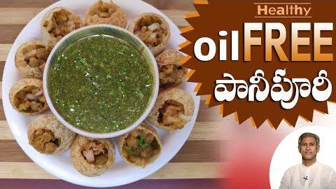 Healthy Pani Puri Recipe | Healthy Snack Recipe | Manthena's Kitchen | Manthena Satyanarayana Raju