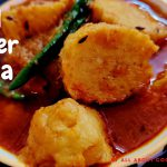 চিতল মাছের মুইঠ্যা রেসিপি   Chitol Fish Recipe   Bengali Fish Curry Recipe   Fish Dumpling Curry