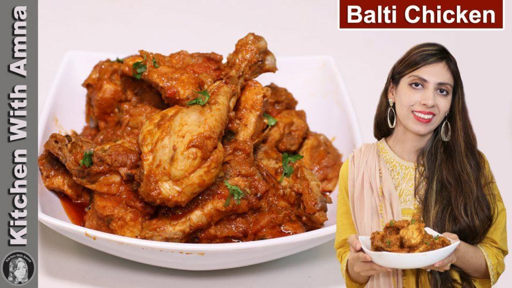 Balti Chicken With Different Way   Restaurant style Chicken Gravy Recipe   Kitchen With Amna