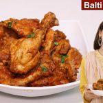 Balti Chicken With Different Way | Restaurant style Chicken Gravy Recipe | Kitchen With Amna