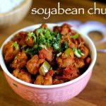 soya chunks fry recipe | meal maker fry recipe | soyabean chunks fry