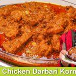 Finger Licking Good! Chicken Darbari Korma Recipe in Urdu Hindi – RKK