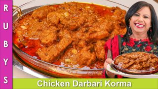Finger Licking Good! Chicken Darbari Korma Recipe in Urdu Hindi – RKK