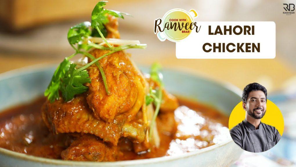 Lahori Chicken Curry   चिकन लाहोरी   Spicy Chicken Curry   Chef Ranveer Brar