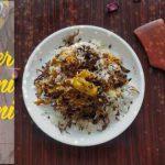 Paneer Makhani Biryani : Butter Paneer Biryani : Biryani variation : Easy Lunch / dinner recipes
