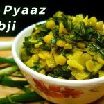 Hare Pyaaz Ki Sabji (Quick and simple cooking style) || Spring Onion || Recipe by Mommade