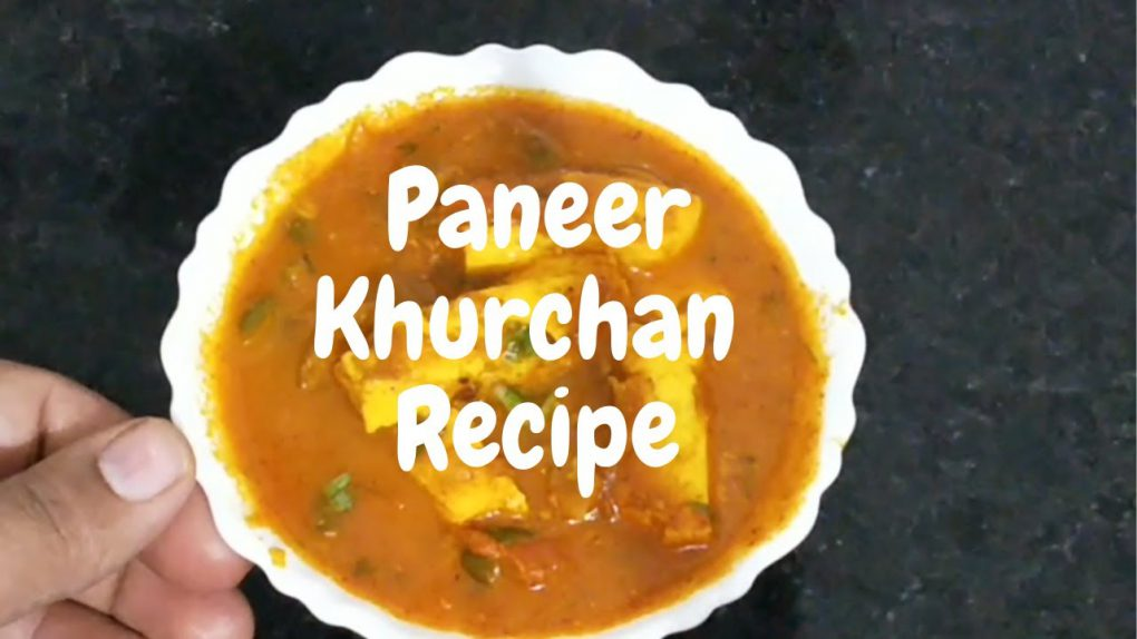 Paneer Khurchan Recipe | Paneer Recipes | स्वादिष पनीर खुरचन by Shivanya's Kitchen