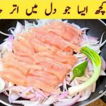 Yummy Chicken In 15 Minutes   Quick And Easy Dinner Recipe   Easy Recipes