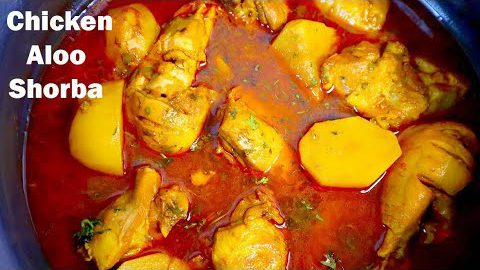 Chicken Aloo Shorba Recipe | by Cooking with Benazir