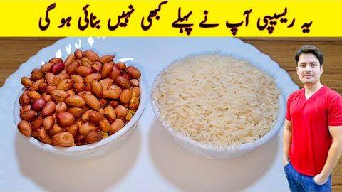 10 Minutes Recipe By ijaz Ansari | Breakfast Recipe | Easy And Tasty | Easy Recipes |