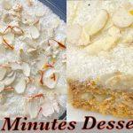 15 Minutes Dessert with 2 cups of milk, घर पर रखी कुछ चीज़ों से 15 मिनट में स्वादिष्ट मिठाई