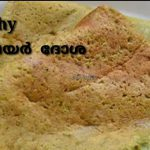 Healthy  Cherupayar Dosa | Green Gram Dosa | Breakfast Recipes in malayalam