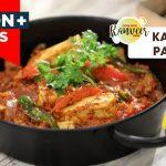 Kadhai Paneer Recipe | सबसे स्वादिष्ट कढ़ाई पनीर | Easy Kadai Paneer at home | Chef Ranveer Brar