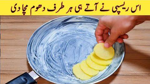 10 Minutes Recipe | Quick And Easy Breakfast Recipe | Aloo | Easy Recipes