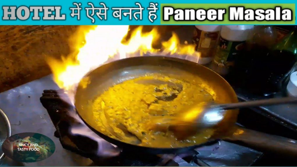 Paneer Masala | Indian main course item | Vegetarian | Hotel recipe || spicy And Tasty paneer Masala