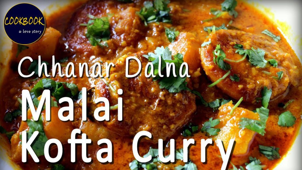 Malai kofta curry for Beginners|| Chhanar Dalna traditional recipe|| No onion no garlic|| Easy Cook