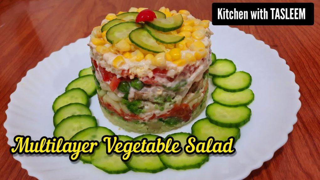 Multilayer vegetable salad with steamed chicken||salad recipe||Dawat sidedish||Kitchen with TASLEEM