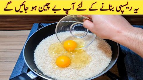 10 Minutes Recipe | Quick And Easy Breakfast | Better than Street Food | Easy Recipes