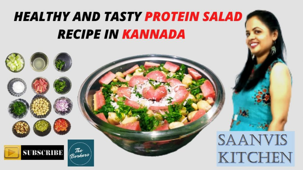 Protein Salad recipe in Kannada, Weight loss recipe, Healthy, Quick and Easy recipe, Saanvis Kitchen