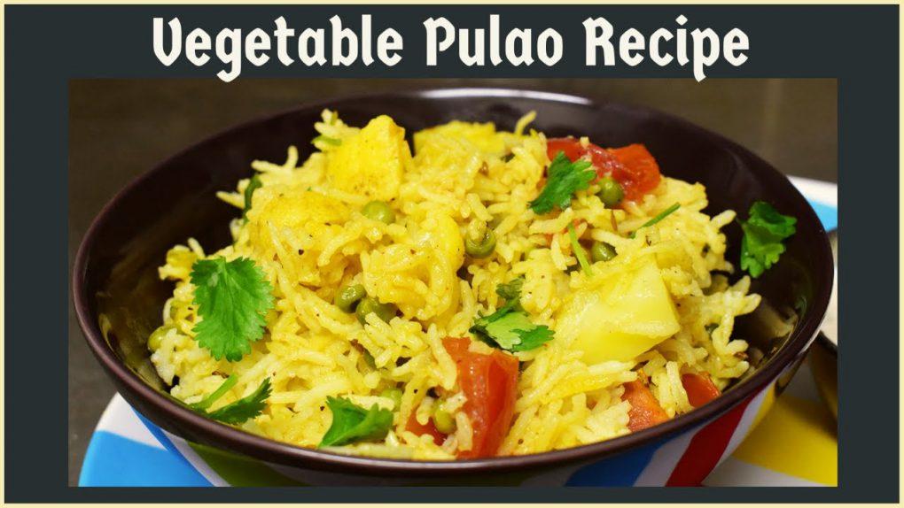 Vegetable Pulao Recipe | वेज पुलाव | Simple Veg Pulao Recipe | Easy Veg Pulav Recipe/Vegetable Rice