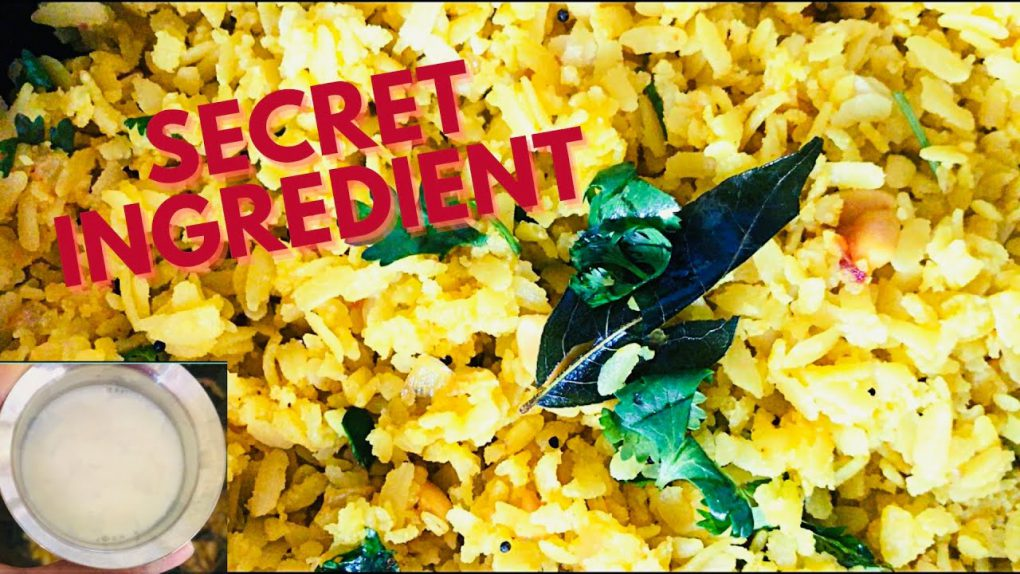 Poha in Hindi| Kanda Poha| Quick and Easy Recipe For Kids| Mommying An Angel- MAA
