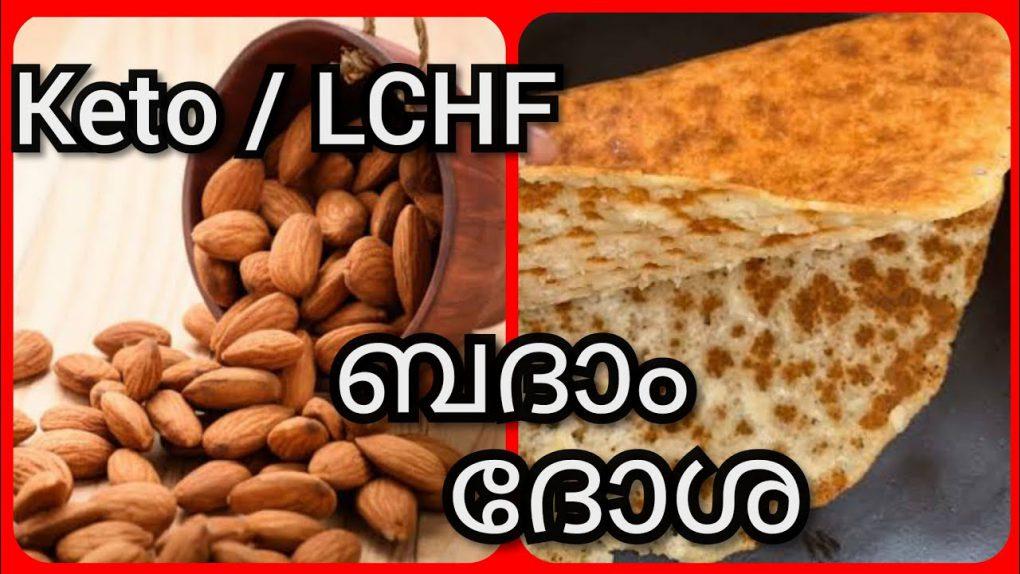 Healthy Badam Dosa for Weight-Loss/ Keto Dosa/ Lchf-Keto Recipe/