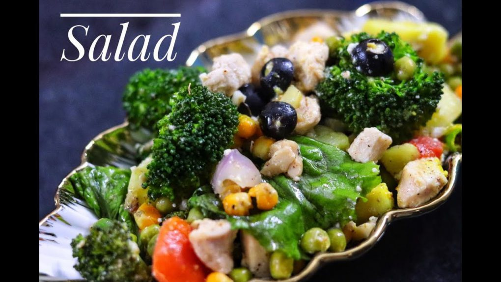 LOW CALORIE SALAD|WEIGHT LOSS SALAD|CHICKEN BROCCOLI SALAD RECIPE|QUICK LOW CALORIE FOOD