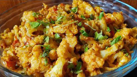 Gobi adraki//Recipe in malayalam //ഗോബി അദ്രകി(കോളിഫ്ലവർ തക്കാളി റോസ്റ്റ് )//Berry Kitchen.